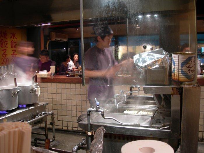 gyoza grill