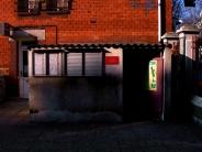 poubelle / trash2 commentaires.