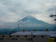 mont fuji